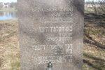 Panemunės žydų kapinės